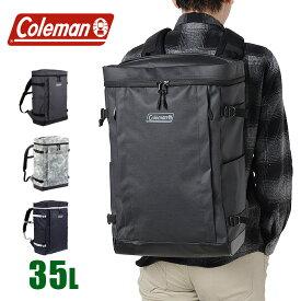 コールマン リュック メンズ 大容量 35L coleman SHIELD csh6021 高校生 通学 防水