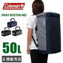 ボストンバッグ コールマン 50L 旅行 メンズ レディース リュック ショルダーバッグ 3WAY BOSTON MD CBD5021 3〜4泊 …