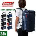 ボストンバッグ コールマン 35L 旅行 メンズ レディース リュック ショルダーバッグ 3WAY BOSTON SM CBD5011 1〜2泊 …