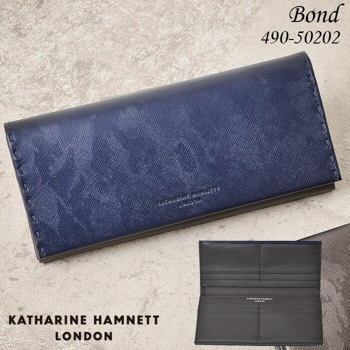長財布 メンズ キャサリンハムネット KATHARINEHAMNETT BOND 490-50202 革 本革 迷彩 送料無料