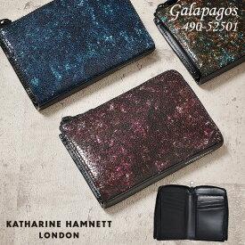 キャサリンハムネット 二つ折り財布 メンズ 縦型 box型小銭入れ KATHARINE HAMNETT ガラパゴス 490-52501