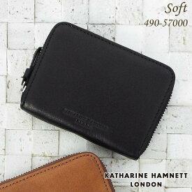キャサリンハムネット KATHARINE HAMNETT 財布 小銭入れ ソフト牛革 メンズ ブラック/ブラウン 490-57000