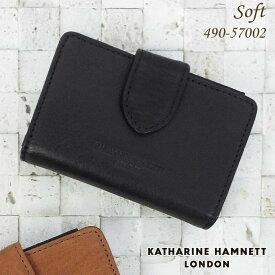 キャサリンハムネット KATHARINE HAMNETT 財布 キーケース ソフト牛革 メンズ ブラック/ブラウン 490-57002