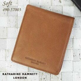 キャサリンハムネット KATHARINE HAMNETT 二つ折り財布 札入れ ソフト牛革 メンズ ブラック/ブラウン 490-57003