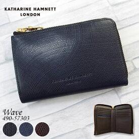 キャサリンハムネット 二つ折り財布 縦型 牛革 メンズ KATHARINE HAMNETT WAVE 490-57303