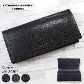 キャサリンハムネット 長財布 牛革 メンズ KATHARINE HAMNETT WAVE 490-57304