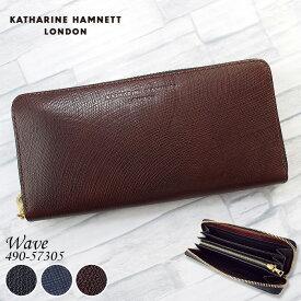 キャサリンハムネット 長財布 ラウンドファスナー 牛革 メンズ KATHARINE HAMNETT WAVE 490-57305