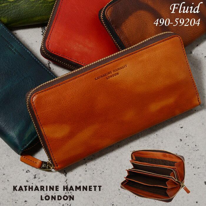 キャサリンハムネット 財布 長財布 メンズ 牛革 ラウンドファスナー KATHARINE HAMNETT FLUID 490-59204 ギフト 送料無料