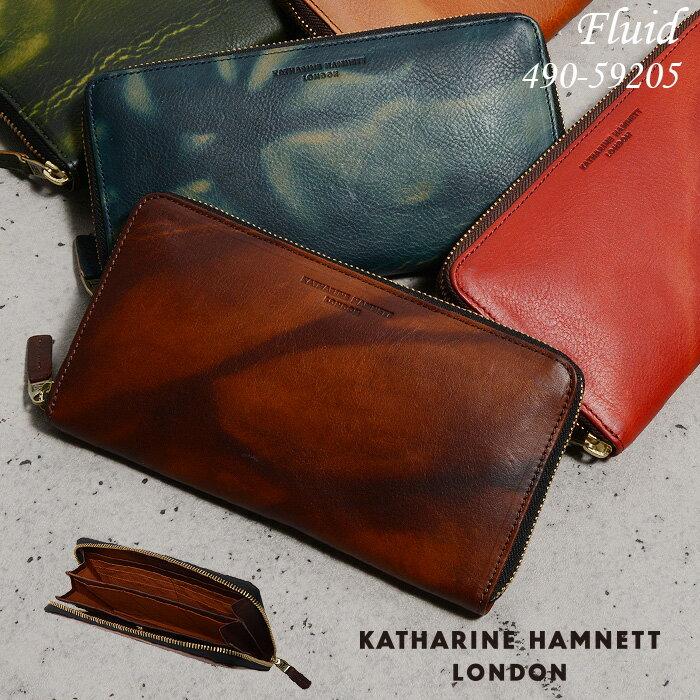 キャサリンハムネット 財布 長財布 ラウンドファスナー メンズ レディース 革 レザー KATHARINE HAMNETT FLUID 490-59205 送料無料