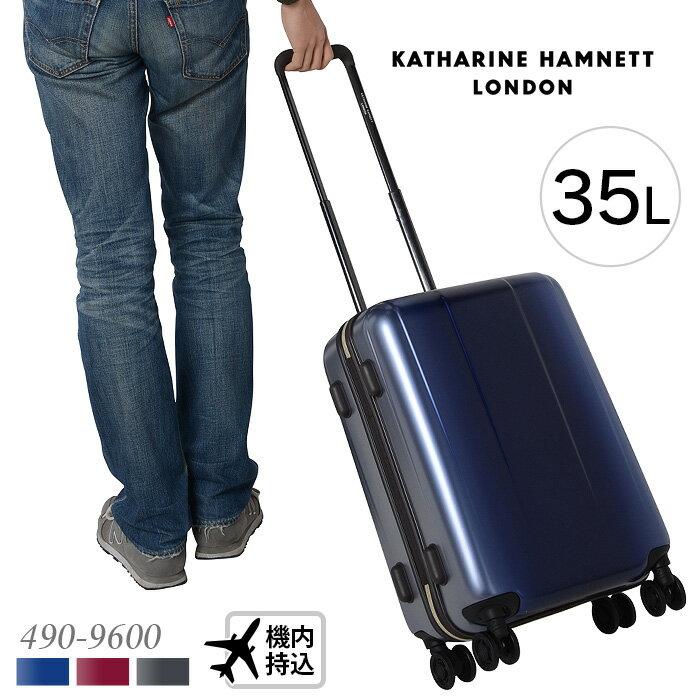 キャサリンハムネット スーツケース 機内持込み 34L KATHARINE HAMNETT ターミナル2 490-9600 1泊〜3泊 出張 旅行 キャリーケース 送料無料