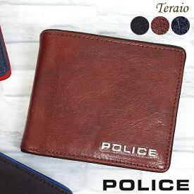 POLICE ポリス 二つ折り財布 メンズ 全3色 テライオ PA-70001 イタリアンレザー 牛革