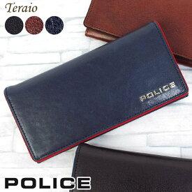 POLICE ポリス 長財布 メンズ 全3色 テライオ PA-70002 イタリアンレザー 牛革