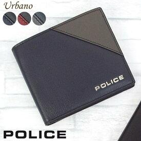 POLICE ポリス 二つ折り財布 メンズ 全3色 アルバーノ PA-70101 レザー 牛革