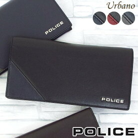 POLICE ポリス 長財布 メンズ 全3色 アルバーノ PA-70102 レザー 牛革