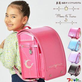 ランドセル フィットちゃん 女の子 ムーンティアラ刺繍 11023 A4フラットファイル対応 女の子 日本製 6年保証 送料無料 あす楽対応
