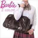 SALE バービー Barbie スクールバッグ 合皮 レディース 1-41307 高校生 通学 中学生 かわいい あす楽対応 ポイント10倍