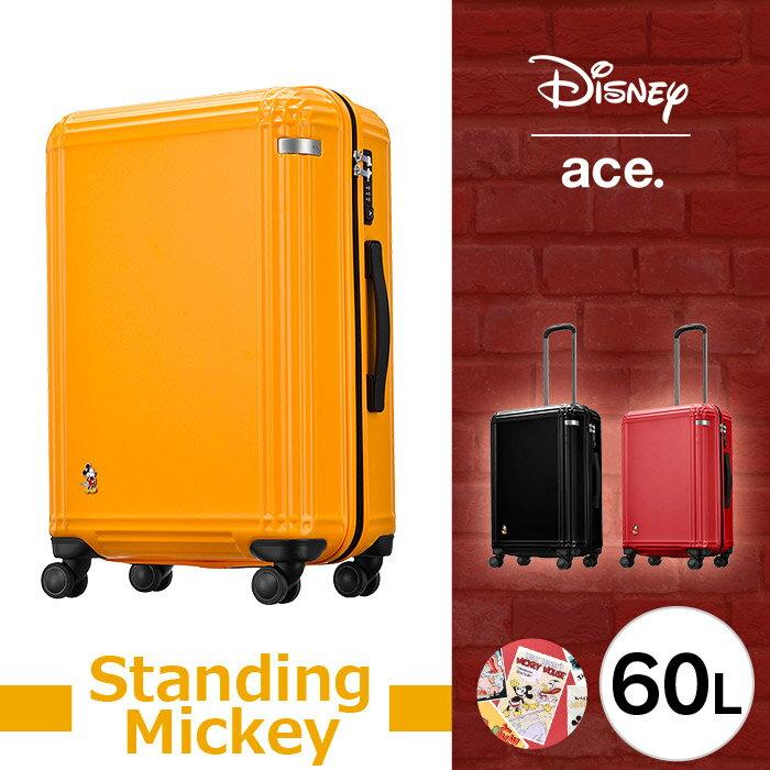 ディズニー スーツケース Disney スタンディングミッキースーツケース 60L エース ace. 1940 1-06112 旅行 4〜5泊 送料無料 ラッピング不可
