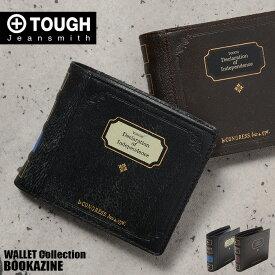 二つ折り財布 メンズ TOUGH タフ 財布 革 BOOKAZINE 69001 メンズ 革 バッファローレザー ポイント2倍