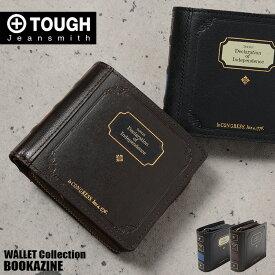 TOUGH タフ 財布 二つ折り財布 BOOKAZINE 69002 小銭入れ取り外し可能 メンズ 革 バッファローレザー ポイント2倍