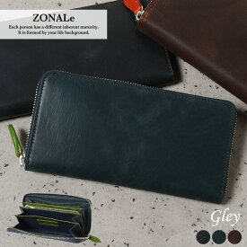 7ca535cfea70 ZONALe ゾナール グライ 長財布 ラウンドファスナー メンズ 革 レザー 31026 バッファロー 送料無料 あす楽