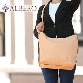 アルベロ ALBERO レディース バッグ ショルダーバッグ 2WAY ヌメ革 日本製 ナチュラーレ NATURALE 2028 WS