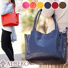 アルベロ ALBERO レディース バッグ トートバッグ A4 トート 日本製 レディース ピエロ PIERROT 3908 WS
