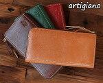 アルティジャーノ長財布日本製artigiano財布メンズレディースaw-05ns