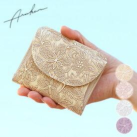 アルカン 財布 二つ折り コンパクト ARUKAN TAKAYA タカヤ クレア 折り財布 日本製 牛革に型押し 高屋 牛革 レディース 1411-674 WS