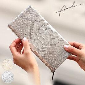 長財布 レディース 財布 ARUKAN TAKAYA アルカン 財布 ラウンドファスナー 日本製 ダイヤモンドパイソン ヘビ革 ピトンドール 蛇革 1522-617 WS