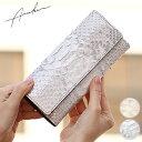12/18(月)12:00までマスクケース&ノベルティのWプレゼント! 財布 ARUKAN TAKAYA アルカン 長財布 財布 かぶせ 日本…