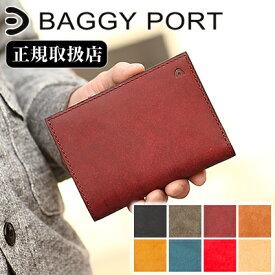 バギーポート BAGGY PORT 二つ折り財布 折り財布 財布 牛革 ブオナ メンズ ウォレット 折財布 ZYS-2402 WS