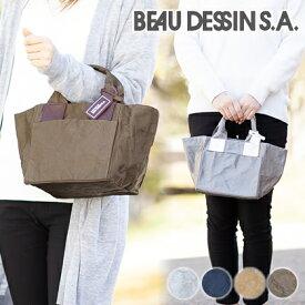 BEAU DESSIN S.A ボーデッサン トートバッグ ミニトート 手さげバッグ アルミボンディング レディース 日本製 AB2065 WS