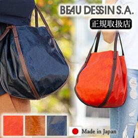 BEAU DESSIN S.A. ボーデッサン ハンドバッグ レディース 小さめ ポニー・ワックス 手提げバッグ 大 馬革 バッグ 日本製 PW308 WS