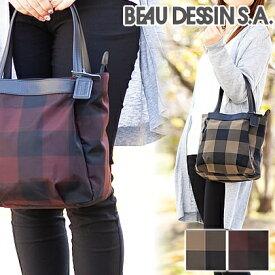 BEAU DESSIN S.A ボーデッサン トートバッグ 手提げバッグ 軽量 トート チュール レディース 日本製 CK2457 WS