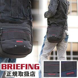【楽天カードで12倍】 ブリーフィング バッグ ショルダーバッグ BRIEFING DAY TRIPPER S デイ トリッパー S Made in USA アメリカ製 メンズ BRF105219 WS