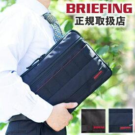【楽天カードで12倍】 BRIEFING クラッチバッグ ブリーフィング ドキュメントケース A4 CLUCH クラッチ メンズ 日本正規品 BRF488219 WS