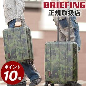 【楽天カードで19倍! 4月1日(水)0:00〜】ブリーフィング スーツケース BRIEFING キャリーケース 機内持ち込み 37L H-37 TROPIC CAMOUFLAGE 日本正規品 ファスナー 1〜3泊 小型 Sサイズ キャスターストッパー BRF547219 WS