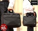 ポーター 吉田カバン porter ブリーフケース S A4 2ルーム ポーター クラウド キャリー取付可 ビジネスバック ビジネ…