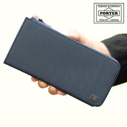 ポーター 吉田カバン porter 長財布 カレント CURRENT ポーター 牛革 P16Sep15 052-02210 WS