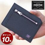 吉田カバンポーターporterスマートウォレットキャッシュレスコンパクトカレントポーターCURRENT052-02233WS