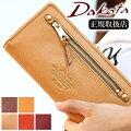 【30代女性】自分へのご褒美に!10年使える人気の本革長財布のおすすめは?