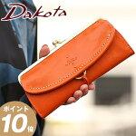 ダコタレディース財布長財布がま口Dakotaカッシーニウォレット0036044WS