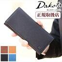 ダコタ メンズ 財布 長財布 かぶせ 牛革 Dakota BLACK LABEL ワキシー ウォレット 0625902 WS