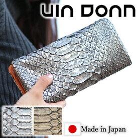 bb4a74aa471b アンティークパイソン 長財布 ファスナー ヴィア ドアン 日本製 VIA DOAN 財布 レディース ヘビ 蛇革