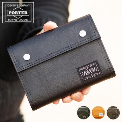 ポーター 吉田カバン porter フリースタイル システム手帳 S ポーター ミニ6穴サイズ 約126mm×80mmのリフィールに対応 707-08233 QA