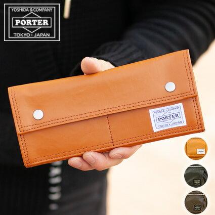 ポーター 吉田カバン porter フリースタイル 長財布 S ポーター メンズ レディース 財布707-08226 QA