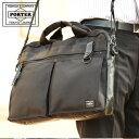 吉田カバン ポーター porter ヒートブリーフケース HEAT 2WAY ポーター ビジネスカバン ビジネスバッグm l s 703-07881 WS