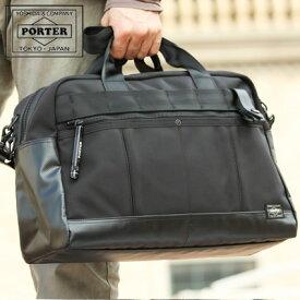1ad749d244 楽天市場】ポーター ヒート(メンズバッグ|バッグ):バッグ・小物 ...