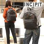 インキピットリュック日本製INCIPITデイパックメンズレディース迷彩リュックサック牛革ICP-001