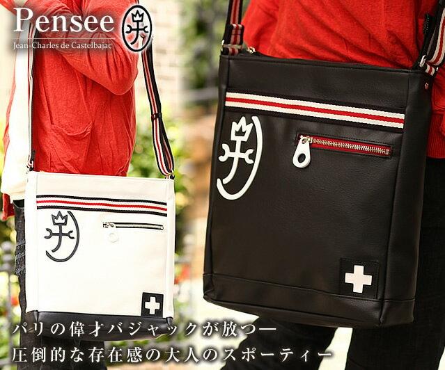 カステルバジャック パンセ ショルダーバッグ L バッグ 日本製 カステルバジャック バジャック ショルダー i-59112 IK